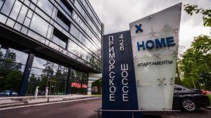 Проведена видеоинспекция в апарт-отеле «X-Home»