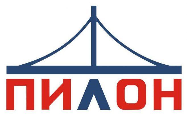 ЗАО «Пилон»