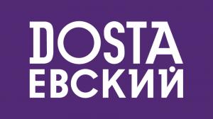 Завершены работы по очистке вентиляции на производстве бренда «Достаевский»