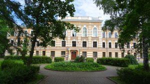 Выполнено обследование в Петергофской Гимназии Императора Александра II