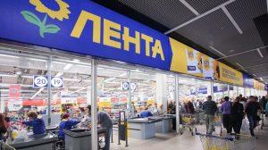 Выполнены работы в гипермаркетах «Лента»