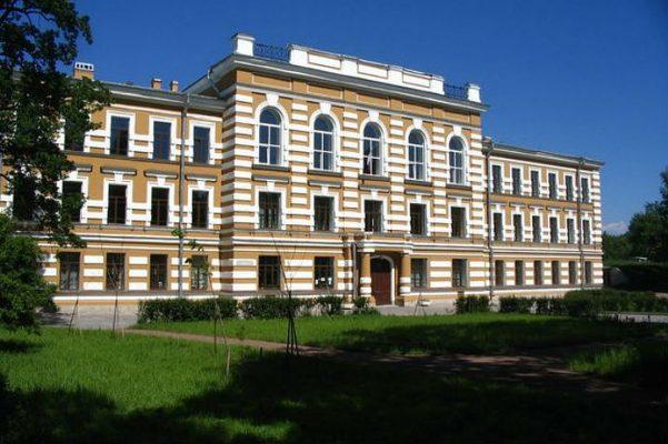 Петергофская Гимназия Императора Александра II