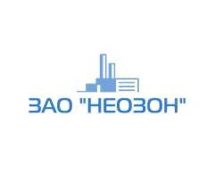 Лаборатория ЗАО «Неозон»